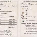 Pantheon, 999 games, detail
